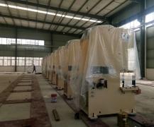 重庆工厂12BET注册 专业厂家
